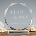 engraved glass octagonal plaques