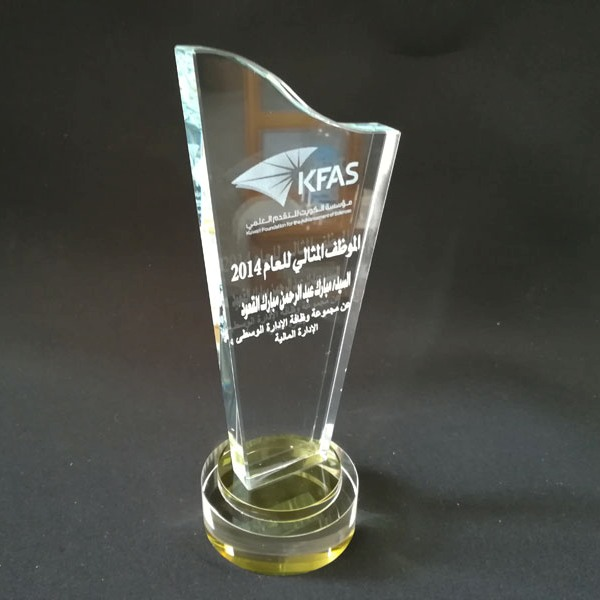 3D laser engraved crystal awards with customized text and corporate logo etched inside, bespoke business crystal award with 2d/3d laser engraving.