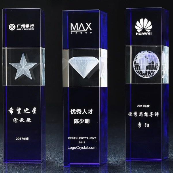 Terrestrial Globe Laser Etched Blue Crystal Award Trophy.