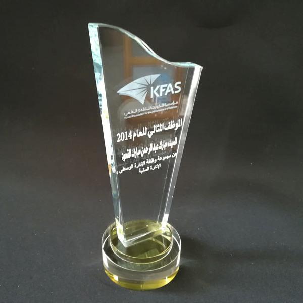 Premio de cristal corporativo personalizado con ilustraciones personalizadas grabadas con láser